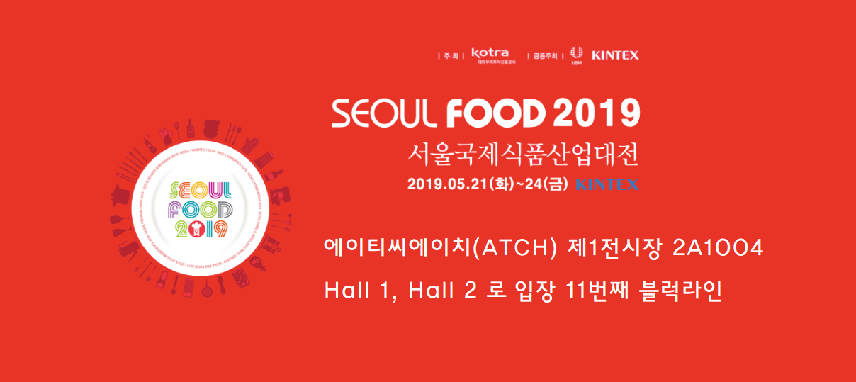 SF2019_kr_ATCH.png